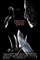 Freddy Krueger vs Jason Voorhees Face-Off Movie Poster.