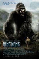 King Kong 2005 Re-Make Movie Poster (A)