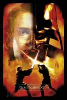 Star Wars EPIII Revenge Of The Sith Movie Poster
