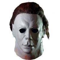 Halloween II Hospital Mask Full Overhead Mask by Trick Or Treat Studios