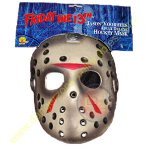 Friday The 13th Jason Voorhees Hockey Mask by Rubie's.